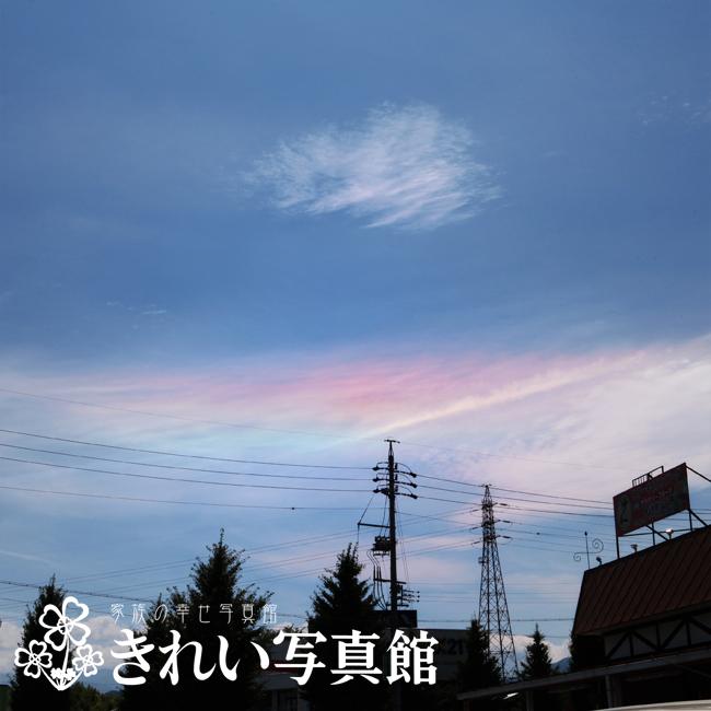 光彩雲 9580