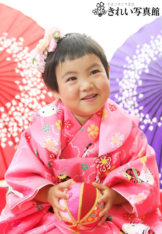 fuki kimono