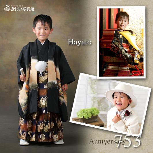 140606熊谷颯人