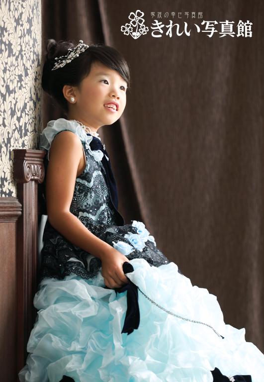 haruka-dress.jpg