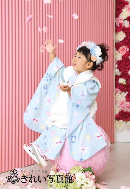 kirara-kimono.jpg