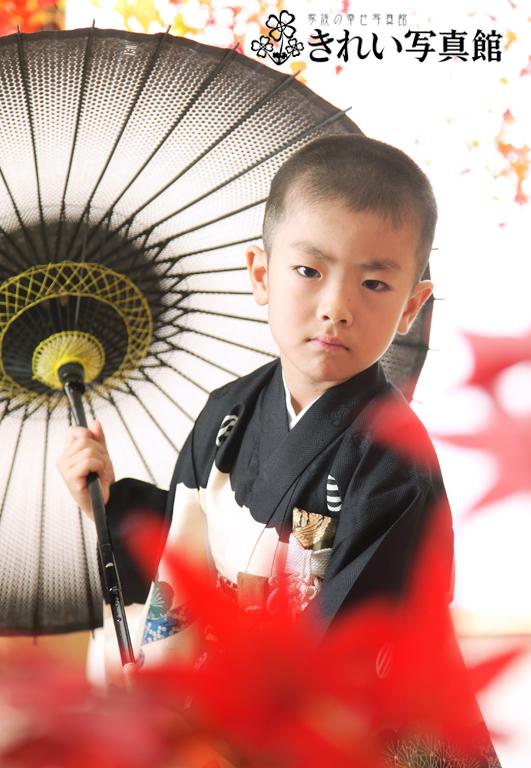 takuma-kimono.jpg
