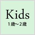 icon4-kids